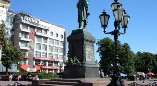 Как отмечают День Пушкина в России