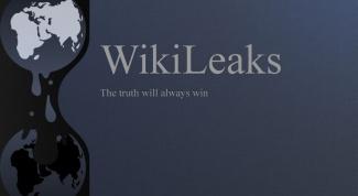 Что такое wikileaks