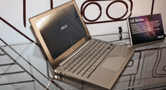 How to choose an ultrabook