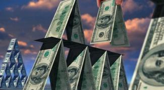Как построена новая пирамида МММ