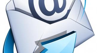 Как написать письмо и отправить