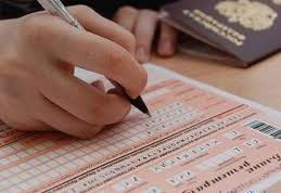 Как в ЕГЭ по русскому языку написать сочинение
