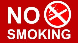 Какие меры приняты против курения
