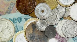 Как найти банки, принимающие монеты