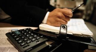 Как платить единый налог на доход
