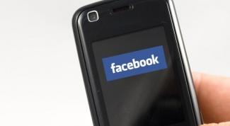 Как выглядит фотоприложение для iPhone от Facebook