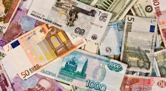 Как посмотреть курс валют ЦБ
