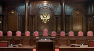 How to apply to the constitutional court of the Russian Federation