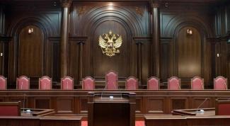 Как обратиться в Конституционный суд РФ
