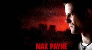 Как играть в Max Payne