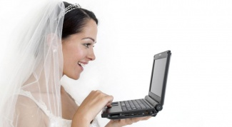 How do I apply to the registry office via the Internet