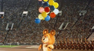 Как проходит закрытие Олимпийских игр