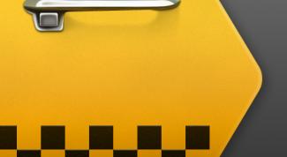 Как работает Яндекс.Такси