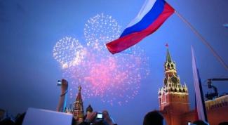 Как попасть на Красную площадь на 12 июня