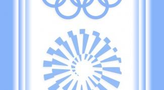 Летняя Олимпиада 1972 года в Мюнхене