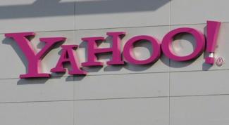 Зачем хакеры взломали 450 тысяч пользователей Yahoo