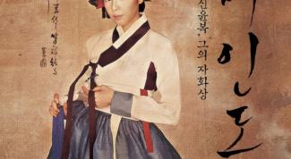 Что разрешили носить женщинам в Северной Корее