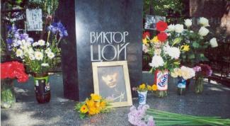 Как прошел вечер памяти, посвященный 50-летию Виктора Цоя