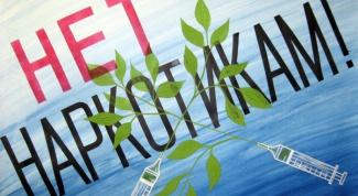 Как проходит Международный день борьбы с употреблением наркотиков в России
