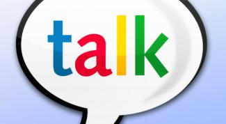 Почему сервис Google Talk перестал работать