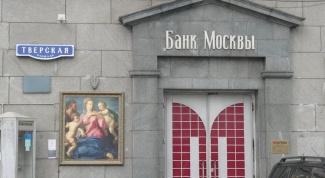 Как идет следствие по делу хищения в Банке Москвы