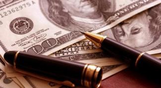 Как вложить деньги в бизнес