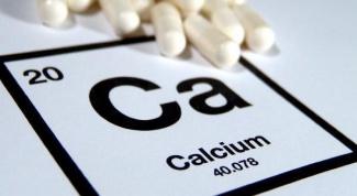 Для чего нужен глюконат кальция