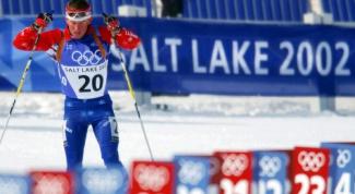 Зимняя Олимпиада 2002 года в Солт-Лейк-Сити