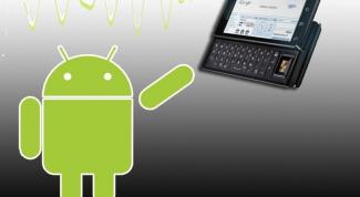 Чем опасен вирус на базе Android