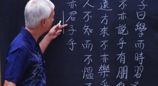 Почему китайский язык становится популярным для изучения