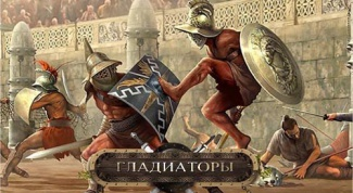 Как победить в игру Гладиаторы