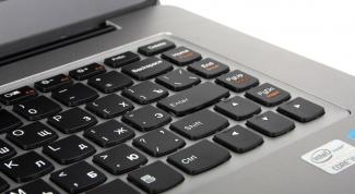 Как купить новый ультрабук Lenovo