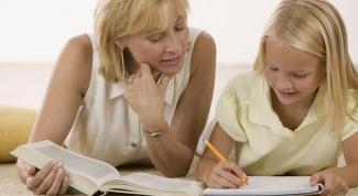 Как правильно делать домашнее задание вместе с ребенком