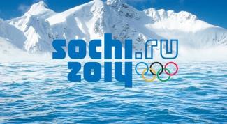 Как попасть на зимнюю Олимпиаду в Сочи
