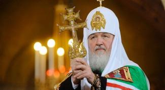 За что Патриарху Кириллу вручили