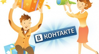 How to recover deleted Vkontakte gifts