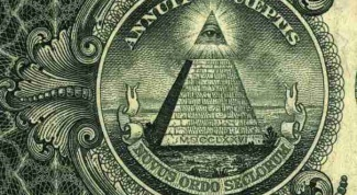 What does the sign of the pyramid with the eye