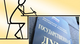 How to write a letter to the Duma on the law on censorship on the Internet