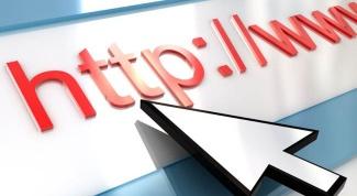 Как записаться в налоговую через интернет