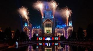 Как пройдет День города в Москве