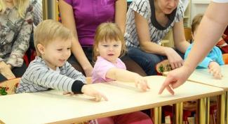 Как записать ребенка в школу раннего развития