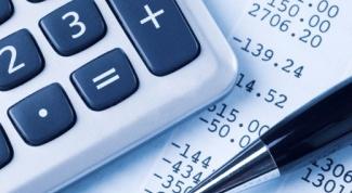 Как выполнить анализ расходов