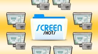 Как скопировать изображение с экрана