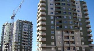 Как получить жилье по программе