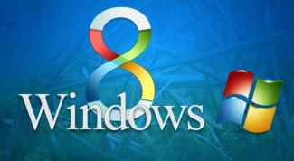 Когда выйдет Windows 8
