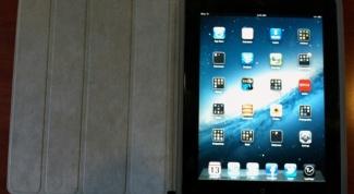 Какой будет новая обложка для iPad