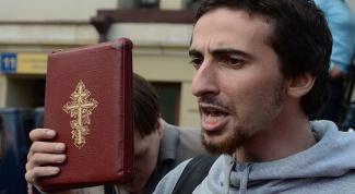 Как православные активисты напали на Музей эротики в Москве