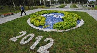 Что обсуждают на саммите АТЭС во Владивостоке