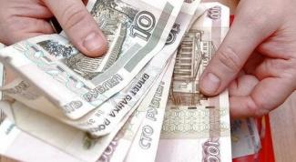 Как изменится МРОТ в 2013 году