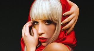 Когда приезжает Леди Гага